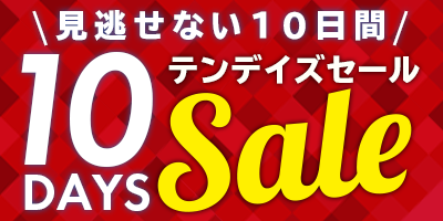 bn_10days_sale.png