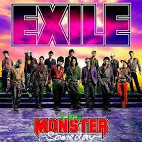 EXILE SOMEDAY
