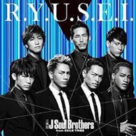 R Y U S E I 三代目 J Soul Brothers from EXILE TRIBE