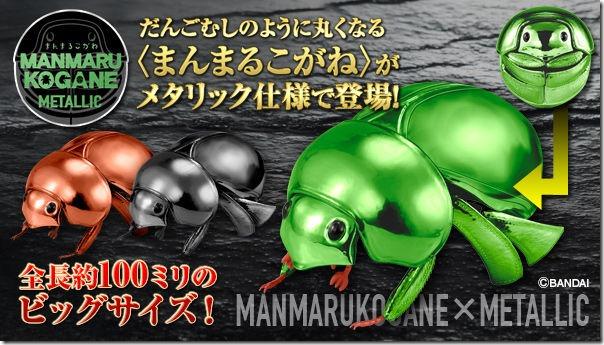 20190611_manmaru-kogane_600x341
