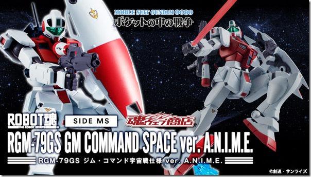 bnr_rs_gmcommand_space_veranime_600x341