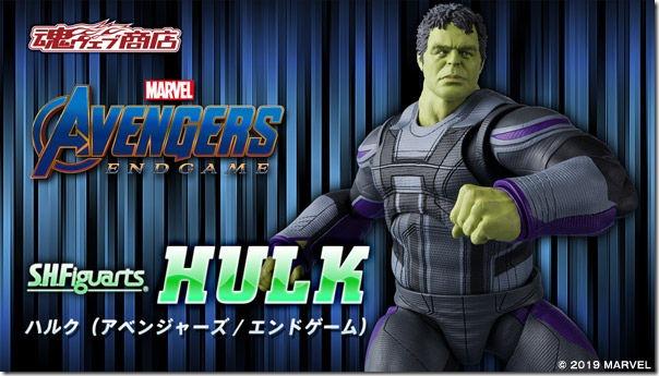 bnr_shf_hulk_aeg_600x341