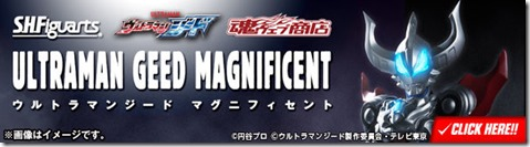 bnr_shf_ultramangeed_magnificent_600x163