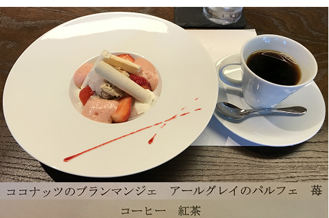 20190418シェ ナガオ3