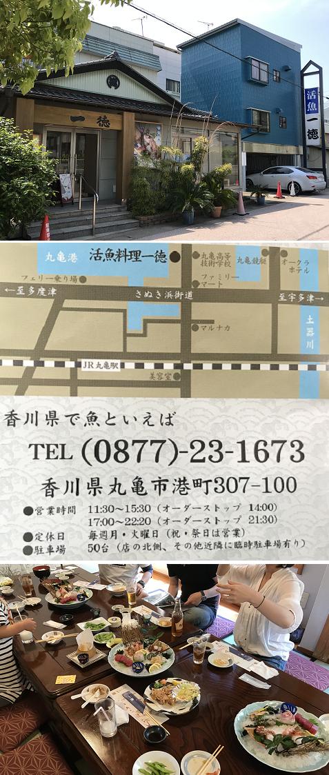 20190502一徳