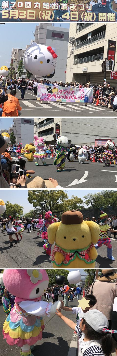 20190504お城まつり1