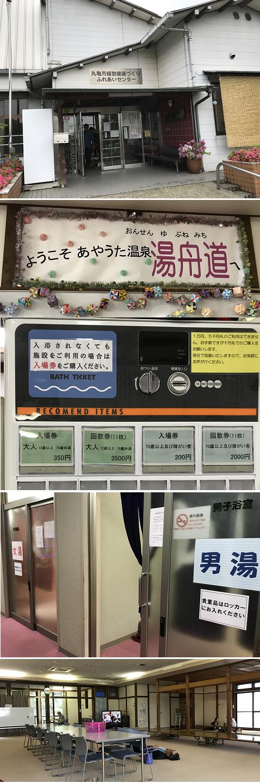 20190602湯舟道1