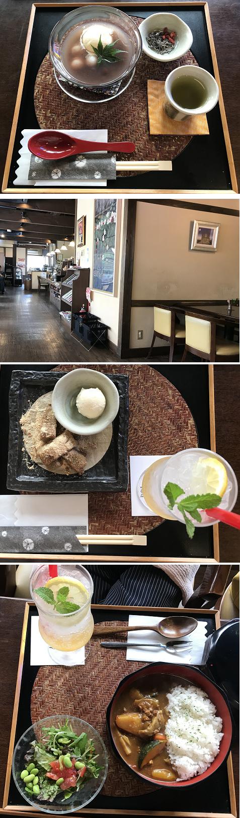 20190529珈琲蔵人珈蔵2