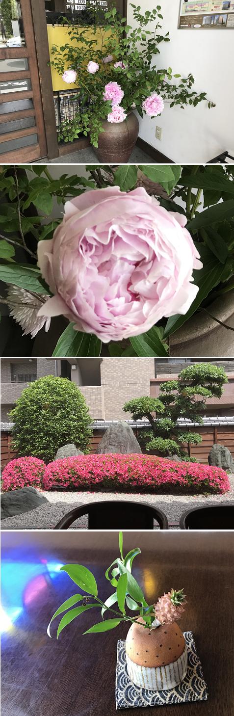 20190529珈琲蔵人珈蔵1