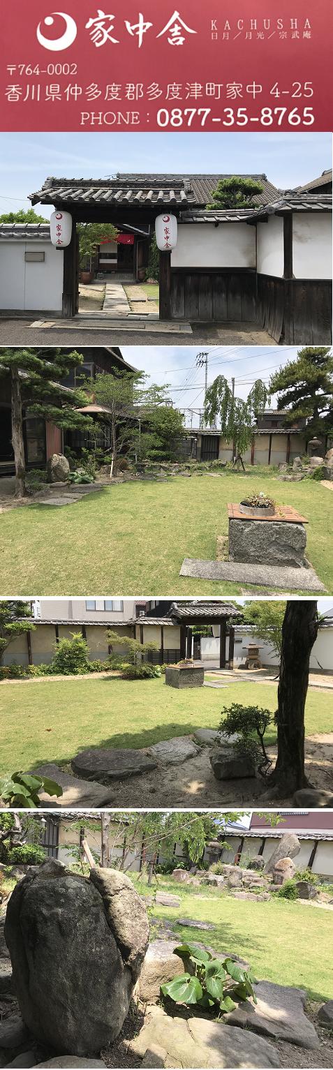 20190606家中舎1