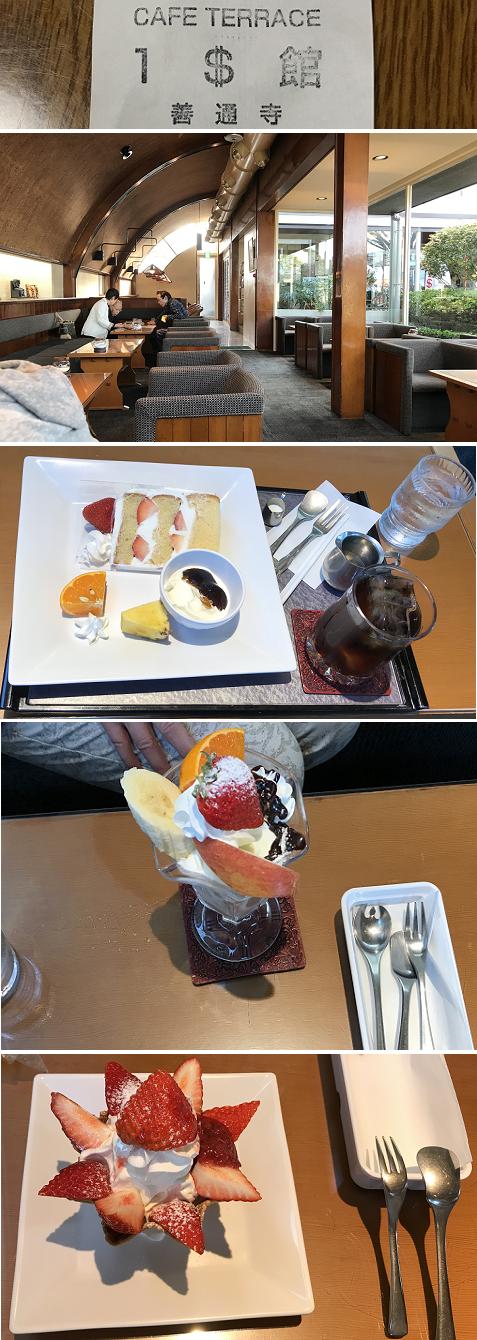 20190406苺のフラワーボウル