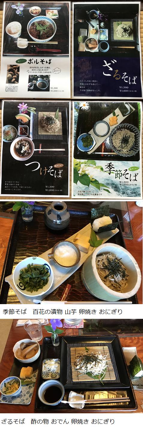 20190620米澤2