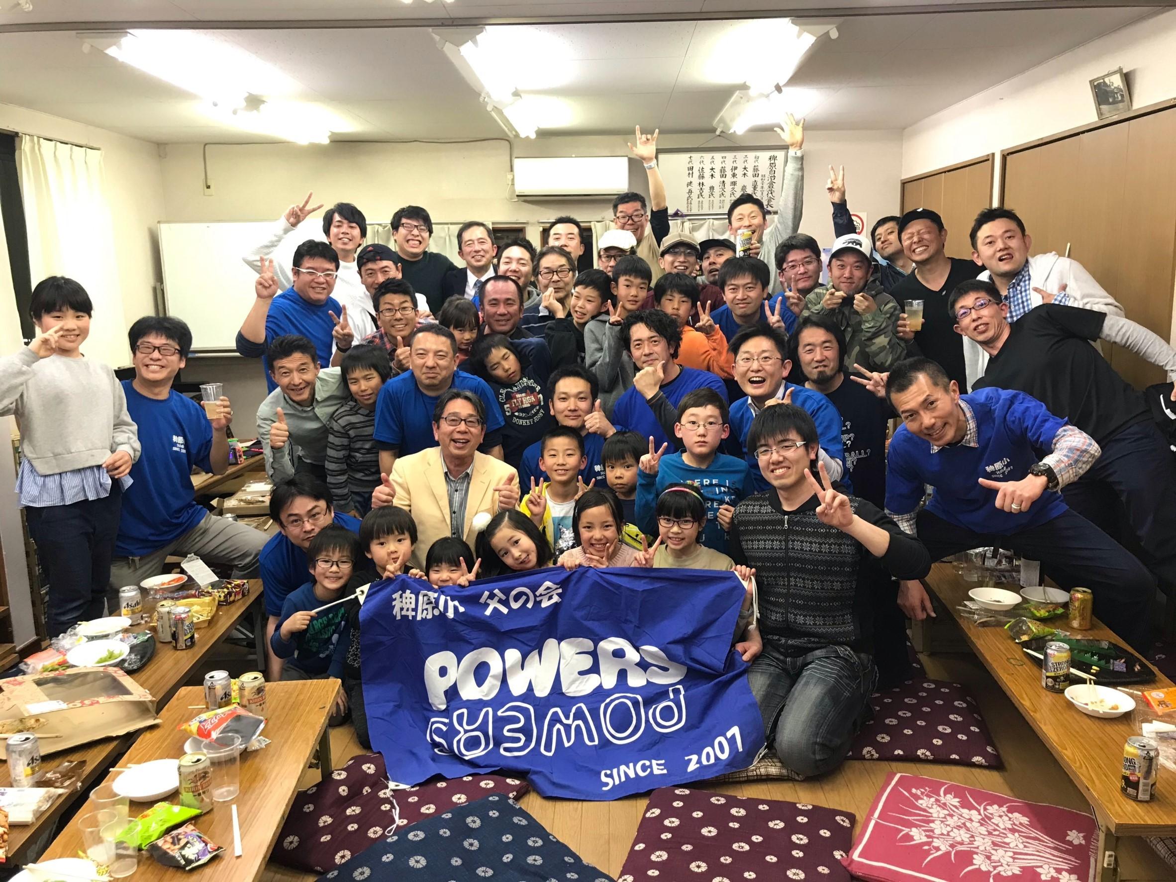 2019_shidou.jpg
