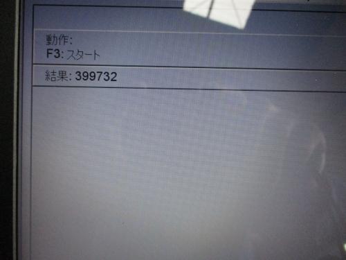 IMG_4042_20190425180019e80.jpg