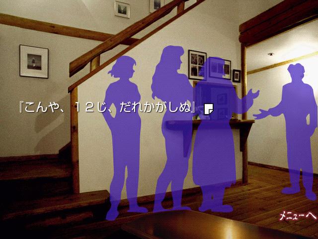 kamaitachinoyoru201904100002.jpg