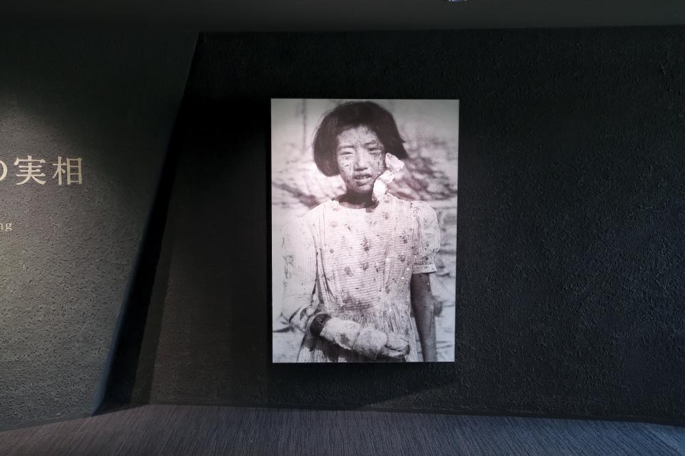 原爆 藤井幸子さん