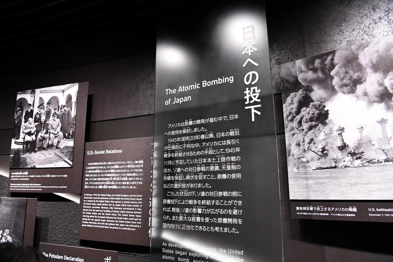原爆 日本への投下