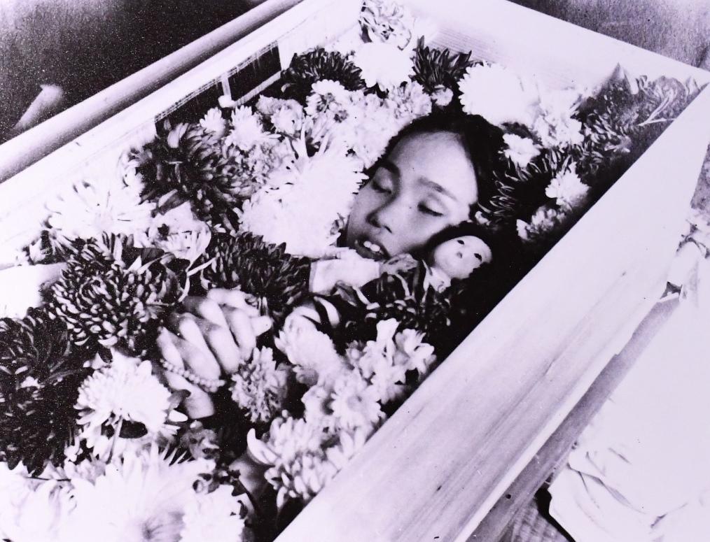 佐々木貞子の死