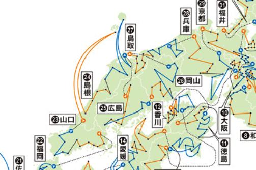 聖火リレー 広島県内ルート