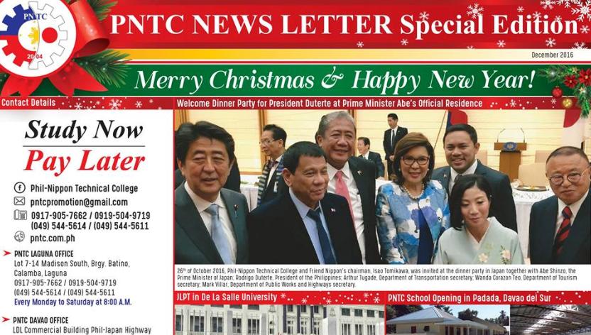 PNTC 安倍首相 ドゥテルテ大統領