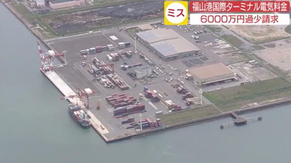 福山港国際コンテナターミナル