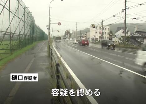 広島市職員 飲酒運転