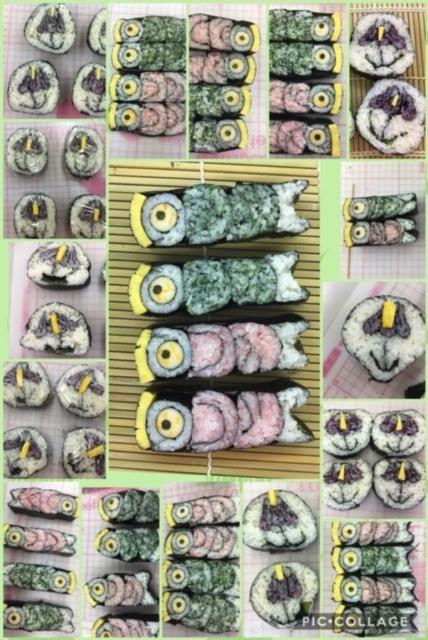 菖蒲とこいのぼり朝日カルチャー横浜