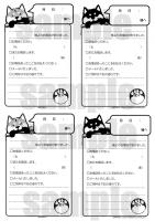 伝言メモカジュアル-1サンプル800