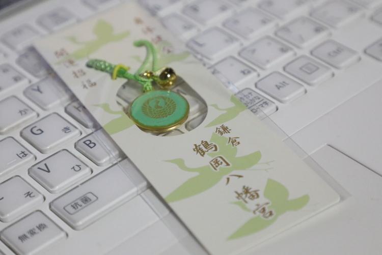 5Z2A5690 鶴岡八幡宮S