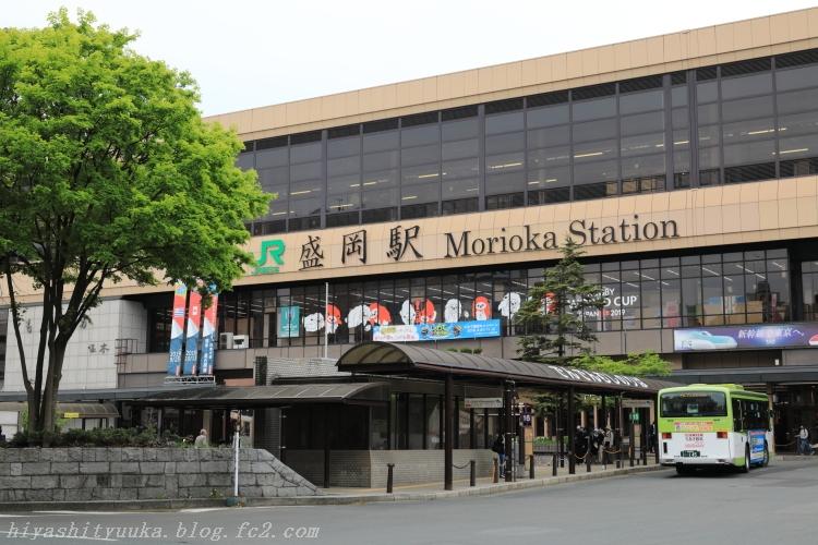 5Z2A5725 JR盛岡駅SN