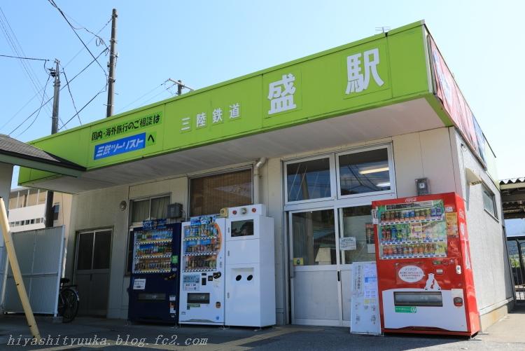 5Z2A6869 盛駅SN