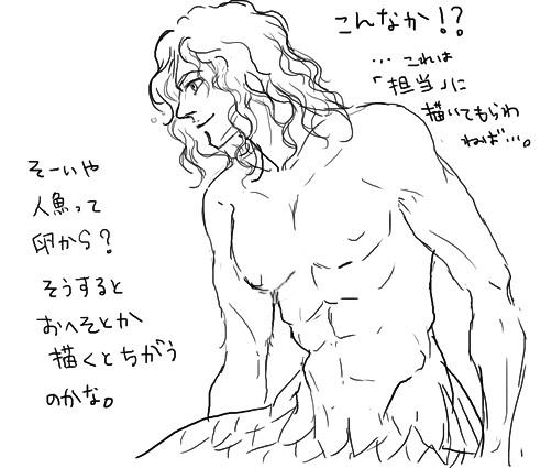 0421hakushures_ningyo.jpg