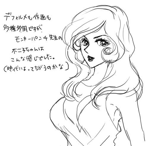 0502hakushures_hujiko.jpg