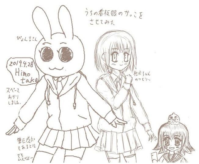 0507himotaka_oecha406.jpg