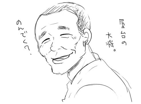 0517hakushures_taishou.jpg