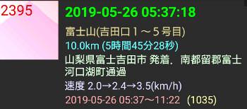 2019052641.jpg