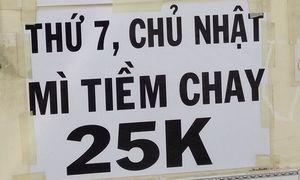 めん212