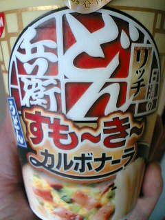 19-05-25_09-01.jpg