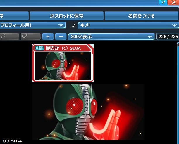 仮面ライダーJ