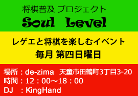 Soul_Level.png