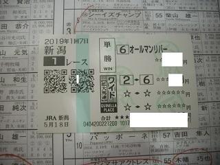 IMGP4846.jpg
