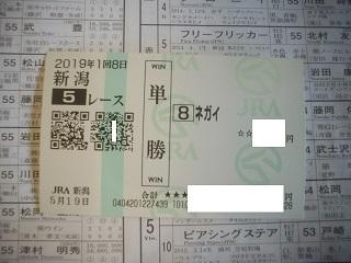 IMGP4866.jpg