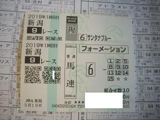 IMGP4868.jpg