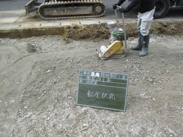 Y 基礎工事 (2)