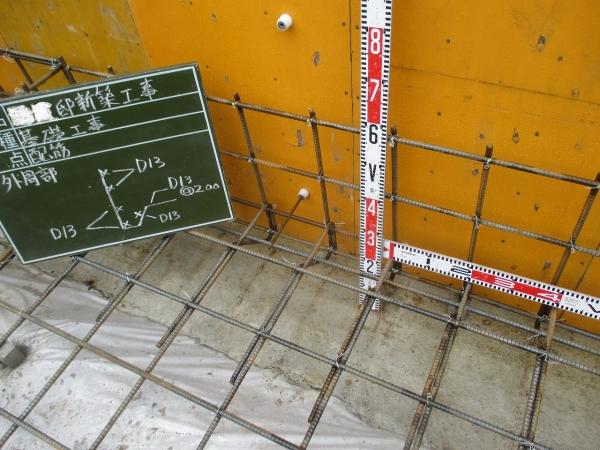 Y 基礎工事 (5)
