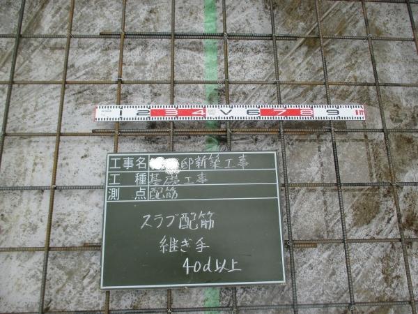 Y 基礎工事 (10)1