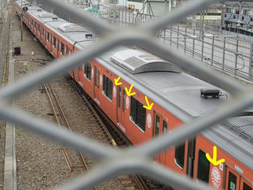 中央線オレンジラッピング電車