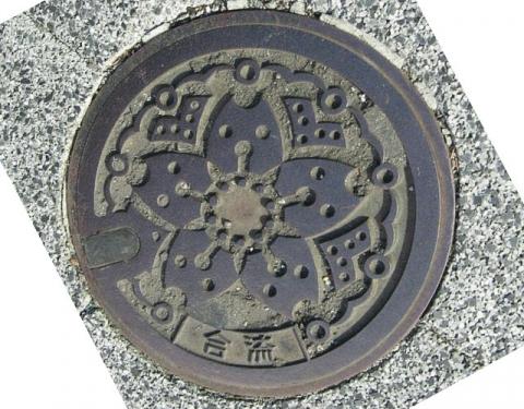 東京都23区の桜蓋が犬に見える(1)