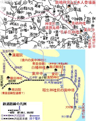 2018年10月7日、銚子電鉄犬吠駅(その8)