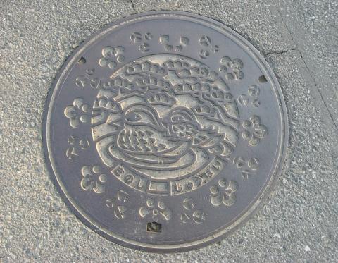 佐野市のデザイン蓋200802